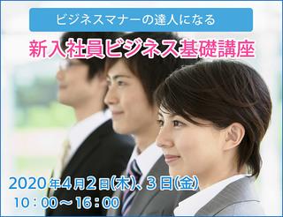 20200402_new-employee.jpg