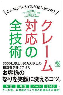 book_c10.jpg