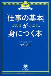 book_j4.jpg